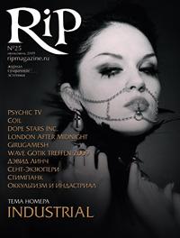 LAM in RIP Magazine